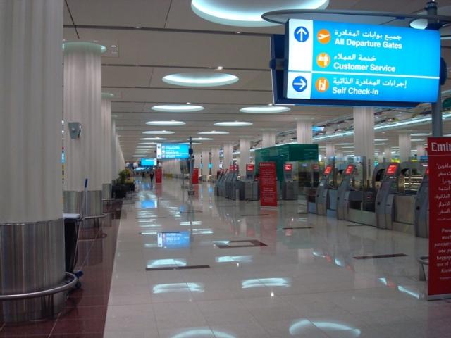 Dịch vụ  Sân bay Quốc tế Dubai (UAE) sử dụng Ecophon Focus Ds